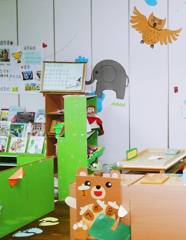 學習區模擬情境教室